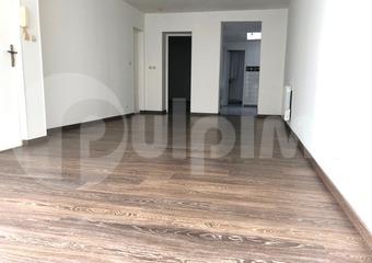 Location Appartement 2 pièces 52m² Lens (62300) - photo
