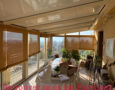 Vente Maison 5 pièces 85m² Génissieux (26750) - photo