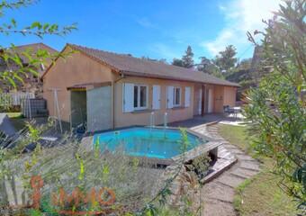Vente Maison 95m² Annonay (07100) - Photo 1