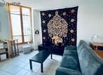Location Appartement 1 pièce 42m² Valence (26000) - Photo 2