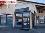 Vente Local commercial 1 pièce 74m² Claix (38640) - Photo 3