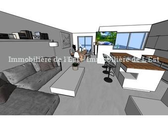 Vente Appartement 3 pièces 68m² Saint-Avre (73130) - Photo 1