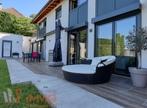 Vente Maison 8 pièces 230m² Massieux (01600) - Photo 31