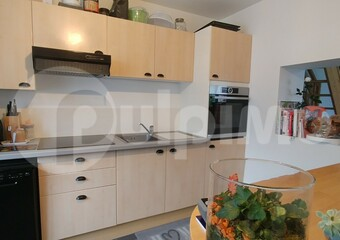Vente Maison 5 pièces 63m² Avion (62210) - Photo 1