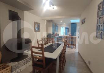 Vente Maison 5 pièces 96m² Auchel (62260) - Photo 1