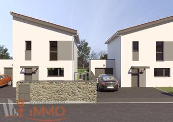 Vente Maison 5 pièces 90m² Veauche (42340) - Photo 1