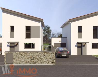 Vente Maison 5 pièces 90m² Veauche (42340) - photo