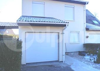 Location Maison 5 pièces 92m² Anzin-Saint-Aubin (62223) - Photo 1