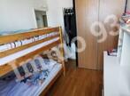 Vente Appartement 4 pièces 64m² Drancy (93700) - Photo 5