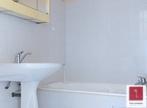 Vente Appartement 2 pièces 47m² Fontaine (38600) - Photo 6