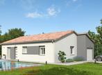 Vente Maison 4 pièces 73m² Montverdun (42130) - Photo 1