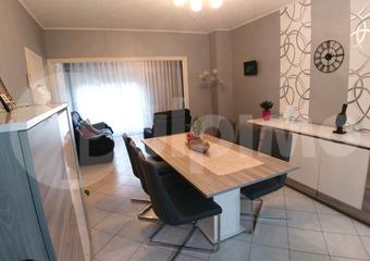 Vente Maison 4 pièces 101m² Béthune (62400) - photo