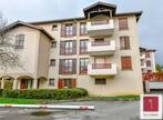 Vente Appartement 2 pièces 60m² Saint-Ismier (38330) - Photo 1