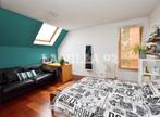 Vente Maison 5 pièces 120m² Gennevilliers (92230) - Photo 8