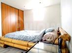 Vente Maison 6 pièces 80m² Douvrin (62138) - Photo 5