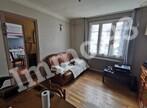 Vente Maison 3 pièces 55m² Drancy (93700) - Photo 3