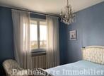 Vente Maison 4 pièces 86m² Parthenay (79200) - Photo 13