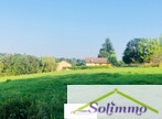 Vente Terrain 1 300m² Corbelin (38630) - Photo 1