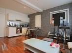 Vente Appartement 1 pièce 27m² Caluire-et-Cuire (69300) - Photo 4