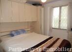 Vente Maison 4 pièces 82m² Louin (79600) - Photo 7