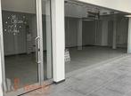 Location Local commercial 1 pièce 47m² Montbrison (42600) - Photo 3