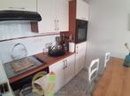 Vente Appartement 2 pièces 35m² Merlimont (62155) - Photo 2