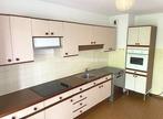 Location Appartement 3 pièces 67m² Sassenage (38360) - Photo 9