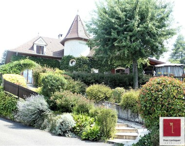 Vente Maison 7 pièces 240m² Saint-Martin-d'Uriage (38410) - photo