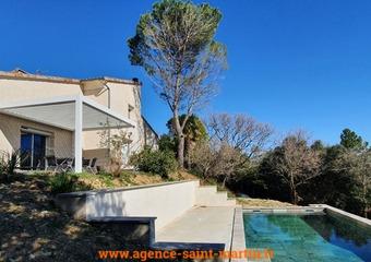Vente Maison 7 pièces 210m² Sauzet (26740) - photo