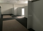 Location Local commercial 504m² Bourgoin-Jallieu (38300) - Photo 10