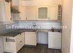 Location Appartement 2 pièces 40m² Saint-Soupplets (77165) - Photo 4