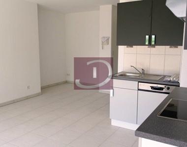 Vente Appartement 2 pièces 41m² Thonon-les-Bains (74200) - photo