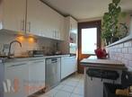 Vente Maison Genilac (42800) - Photo 26