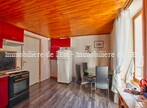 Vente Appartement 1 pièce 32m² Saint-André (73500) - Photo 3