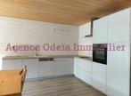 Vente Maison 5 pièces 134m² Audenge (33980) - Photo 3