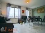 Vente Appartement 1 pièce 31m² Lyon 08 (69008) - Photo 4