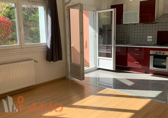 Location Appartement 2 pièces 37m² Lorette (42420) - Photo 1
