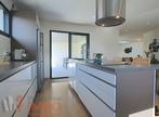 Vente Maison 4 pièces 120m² Charvieu-Chavagneux (38230) - Photo 16