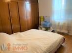 Vente Appartement 2 pièces 46m² Jassans-Riottier (01480) - Photo 3