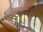 Vente Appartement 4 pièces 93m² Chambéry (73000) - Photo 14