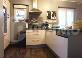 Vente Maison 6 pièces 77m² Noyelles-sous-Lens (62221) - Photo 1