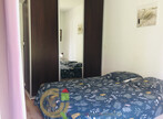 Sale Apartment 3 rooms 51m² Le Touquet-Paris-Plage (62520) - Photo 11