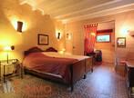 Vente Maison 13 pièces 268m² Aurec-sur-Loire (43110) - Photo 12