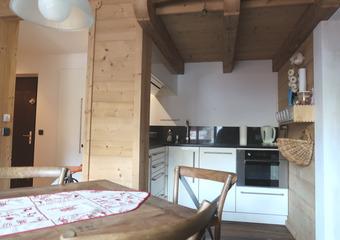 Vente Appartement 4 pièces 60m² Mieussy (74440) - Photo 1