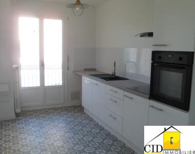 Location Appartement 4 pièces 88m² Lyon 05 (69005) - photo