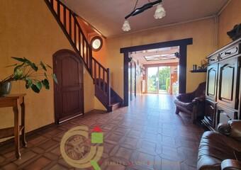 Vente Maison 5 pièces 90m² Étaples sur Mer (62630) - Photo 1