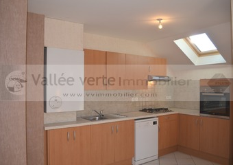 Location Appartement 3 pièces 69m² Boëge (74420) - Photo 1