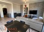 Vente Maison 4 pièces 104m² Rive-de-Gier (42800) - Photo 8