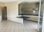Vente Appartement 4 pièces 79m² SAINT-MARTIN-D'HERES - Photo 2