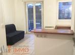 Location Appartement 1 pièce 28m² Rive-de-Gier (42800) - Photo 5